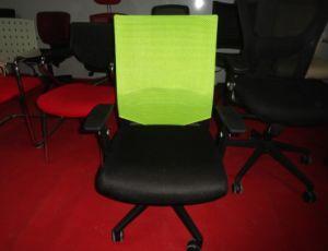網の椅子(FEC383)