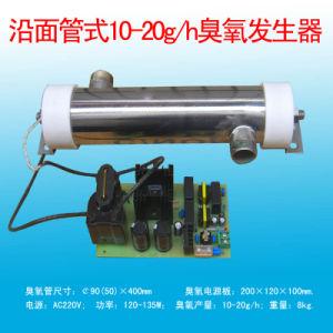 Gefäß des Ozon-10g für Wasserbehandlung (SY-G10g)
