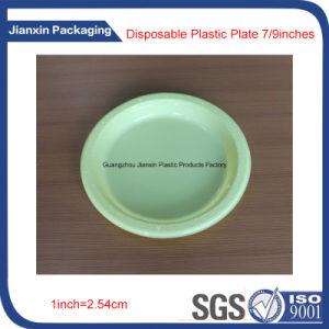 Группа одноразовой пластиковой PS Пицца пластину