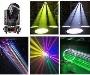 専門の段階の光ビーム移動ヘッドライト