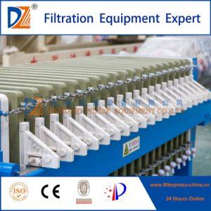 繊維工業のための自動一度開いた区域フィルター出版物
