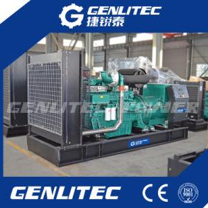 China Yuchai Motor de alta qualidade Powered 250kw gerador diesel