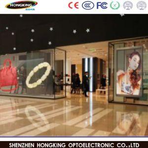 P7.8mmの中国の高い明るさの屋内ガラス窓LEDスクリーン表示