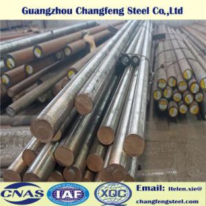 試供品(SAE1045/S45C)が付いている熱間圧延の炭素鋼の丸棒