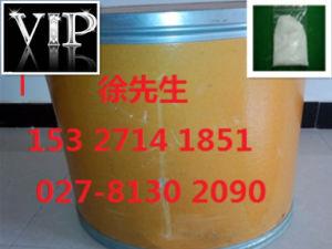 Grondstof van Verkoop 3593-75-1 van de Zuiverheid van 99.5% de Hete Farmaceutische In China