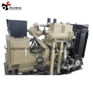 4BTA3.9-G2 van de Dieselmotor/de Diesel van Cummins Reeks van de Generator voor Ziekenhuis, Winkelcomplex dat, Fabriek, Terminal, Post, de Generator van de Noodsituatie, Snelweg het produceert