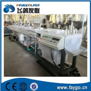 20~50mm tubo de PVC doble línea de extrusión