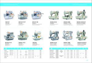 máquina de costura overloque velocidade super alto DK747