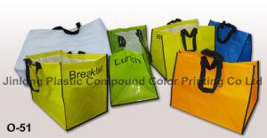소프트 루프 처리 및 재활용 가방 짠 가방