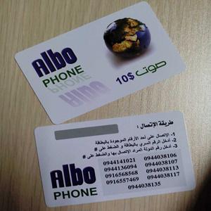 Panneau d'application rechargeable gratter les cartes d'enregistrement d'appel de téléphone prépayées