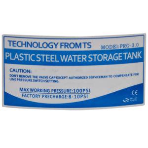 水フィルターのための3.2g水圧タンク