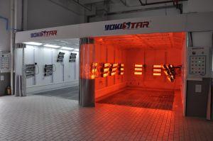 Yokistar는 살포 부스를 위한 적외선 램프를 중단했다