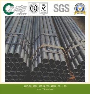 継ぎ目が無いステンレス鋼の管及び溶接されたステンレス鋼の管