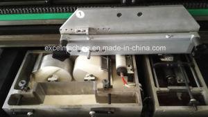付着力の熱製本機械(JBT50-4D)