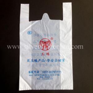 Zoll gedruckte PlastikEinkaufstasche, danke sich zu bauschen