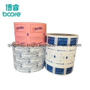 Rollo de papel recubierto de PE/film para embalaje de la bolsita de alimentos