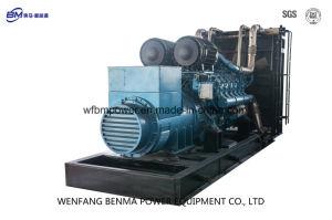 50 wassergekühltes elektronisches Bediengeraete Dieselgenerator-Set Hz-mit berühmtem Drehstromgenerator