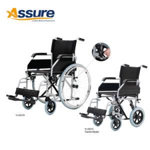China melhor OEM/Médico ODM Fabricante da cadeira de rodas - Bem-vindo ao inquérito e entre em contato conosco