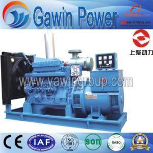 GF2 58.8kw Shangchai Serien-Dieselfestlegensets