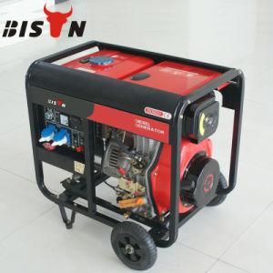 バイソン((h) 2kw 2kVA Electirc中国) BS2500dceの開始の銅線のSuqareフレームのマレーシアのための無声ディーゼル発電機の予備品の価格