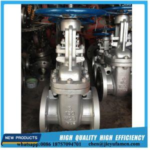 ANSI 탄소 강철 150lb-1500lb 플랜지 게이트 밸브