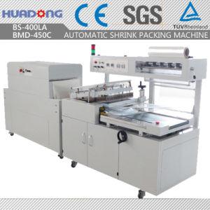 紙コップの収縮包装の機械ずき紙の版のパッキング機械