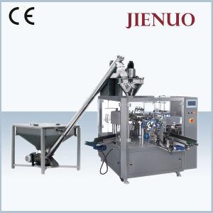 El polvo de especias automática Máquina de embalaje Bolsa de bajo coste de la máquina de embalaje