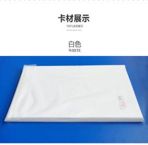インクジェットPVCカードシート、インクジェットPVC印刷シート
