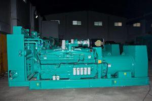 50 KVAの良い業績のディーゼル発電機セット