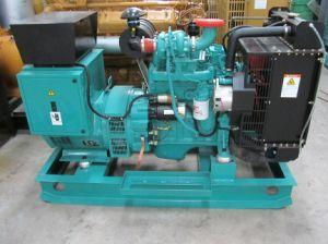 30квт Cummins маленький электрический генератор с генератора переменного тока Stamford копирования