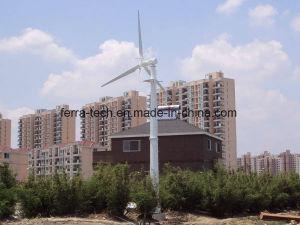 10квт горизонтальной оси переменной Picth лопасти турбины генератора