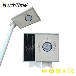 12W IP65情報処理機能をもったLEDの太陽街灯
