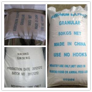 Sulfato granular del amonio de Ferilizer N el 21% de la agricultura