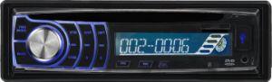 安い価格Univeral USB/SD/Aux/FMの1人のDIN自動DVDプレイヤー
