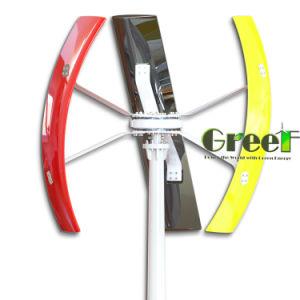 500W格子システムのための縦の軸線の風力