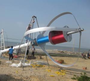 Menos 25 dB 1Kw Maglev Gerador eólico com certificado CE Vertical
