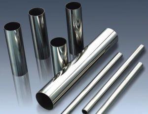 ANSI B16.9 Aluminum Fitting Aluminum 6061-T6 Smls Aluminul Pipes