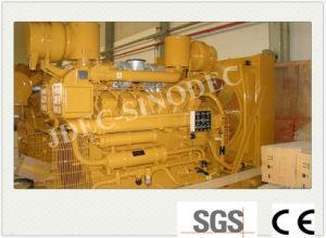Marcação ISO aprovado gerador de gás natural 260kw