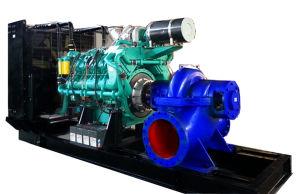 Emergent Fire Fightingのための60Hz 1000kw Water Pump Diesel Generator