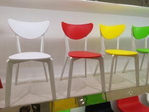 현대 여가 옥외 식사 연회 가정 의자 가구 – 현대 여가 옥외 ...