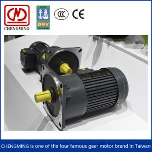 750W 알루미늄 강철 플레이트를 가진 3 단계 AC 기어 모터