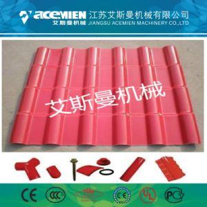 Macchina composita delle mattonelle di tetto del PVC