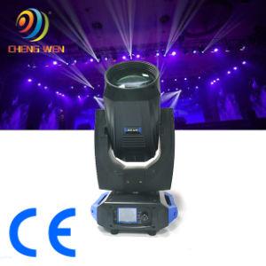 9r 260W DMX512 High Luminous Sharpy Moving Head Stage Light