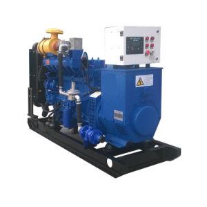 Pequeno Gerador de turbina a gás gerador de biogás a baixo preço de venda