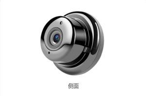De openlucht Camera van WiFi van de Camera van de Visie van de Nacht Draadloze Mini Verborgen