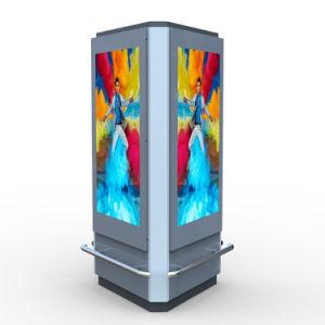Все в одном Интерактивной Рекламы 55 дюймов экрана Тотем киоск