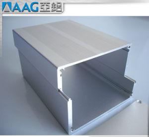 中国の上10アルミニウム放出機構