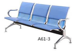 普及した販売の良質の公共の金属3のSeater空港椅子
