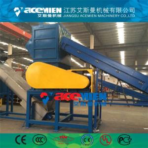1500 кг/ч автоматический пластмассовых отходов переработки ПЭТ Дробильная установка электрического Acemien
