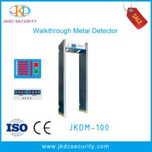 セキュリティシステムJkdm-100のための金属探知器のゲートを通る歩行